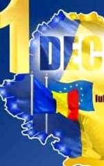 Culorile din Drapelul României - o interpretare folosind ciclul celor 5 elemente din știința Feng Shui. Wu Xing este teoria celor 5 elemente, considerată ca