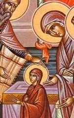 Troparul Intrării în Biserică a Maicii Domnului. Troparul Intrării în Biserică a Maicii Domnului, glasul al 4-lea: Astăzi înainte-însemnarea bunăvoinţei