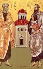 În fiecare an, pe 29 Iunie, îi prăznuim pe Sfinții Petru și Pavel, care s-au dus la cele veșnice în timpul prigoanei creștine declanșate de împăratul roman Nero.