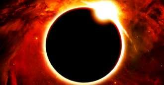 Eclipsa din 15 Februarie 2018 vine să ne învețe lecția cumpătării și a iubirii