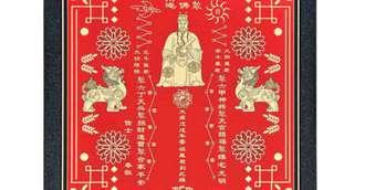 Kit de remedii feng shui pentru 6 zodii cu ghinion în anul Câinelui 2018