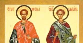 Rugăciune pentru sănătate către Sfinții doctori fără de arginți Cosma și Damian (1 Noiembrie)