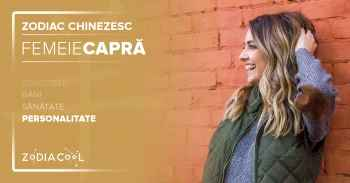 Zodia CAPRA. Femeia Capra in zodiac chinezesc | ZODIACOOL