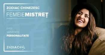 Zodia MISTRET. Femeia Mistret in zodiac chinezesc | ZODIACOOL