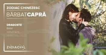 Zodia CAPRA. BARBAT Capra, Dragoste. Horoscop ZODIACOOL.
