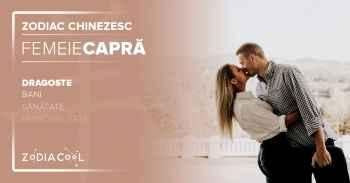 Zodia CAPRA. FEMEIA Capra, Dragoste. Horoscop chinezesc.